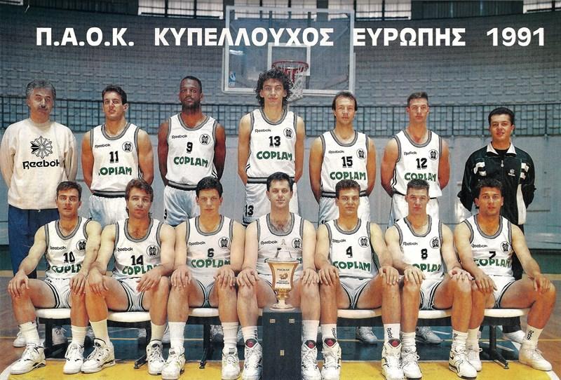1991_Geneva/paok_geneva_4.jpg