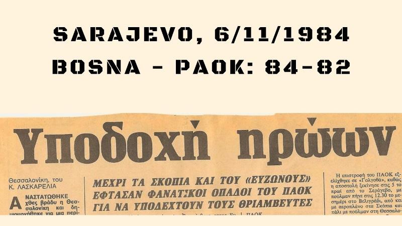 bosna 01